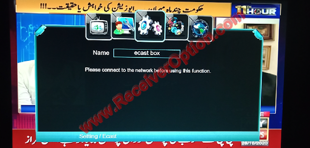 QBOX Q 666 1506TV NEW SOFTWARE WITH G SHARE PLUS & LION IPTV OPTION