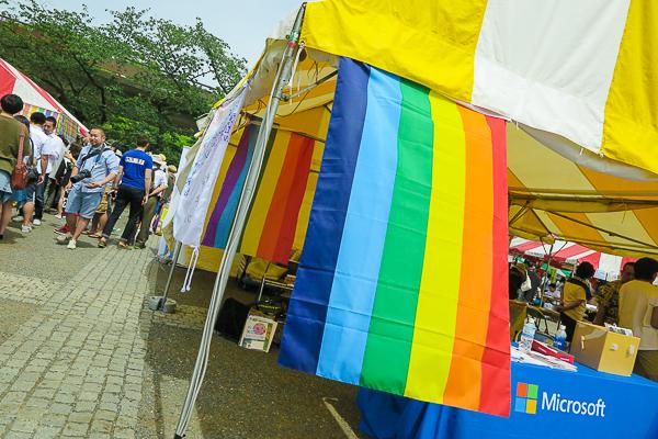 Microsoft tent at Tokyo Rainbow Pride 2016.
