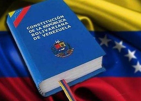 Oficializan Decreto de Emergencia Económica en  Gaceta oficial Nº 40.828 14 de enero de 2016