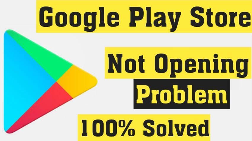 كيفية, تحديد, المشكلة, التى, تُسبب, عدم, تشغيل, متجر, جوجل, بلاي
