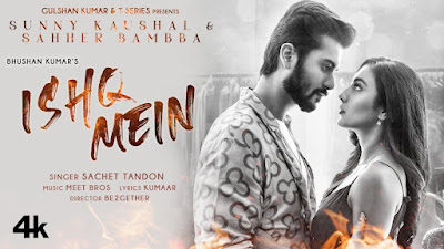 Ishq Mein Mp3 Song Download in HD Quality 128kbps & 320kbps format.