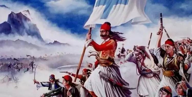 Απογοητευτική έρευνα: Μόλις 1 στους 10 πιστεύει ότι ο μέσος Έλληνας γνωρίζει καλά την ιστορία του 1821!