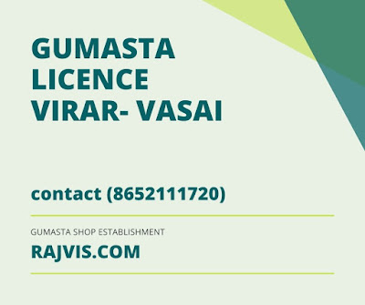 Gumasta License Assistance in Virar West, Mumbai Online Shop Act Licence in Virar West, Mumbai, Gumasta -Gumasta license online Registration Vasai Virar - RAJVIS Shop - Gumasta License in Vasai virar -Food Licence Agent in Vasai Virar- Fssai Registration - Department | Vasai Virar City Municipal Corporation Gumasta