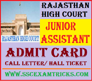 Rajasthan High Court Junior Assistant Admit Card