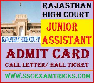 Rajasthan High Court Junior Assistant Admit Card