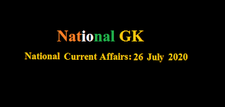 Current Affairs: 26 July 2020