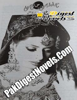 Chah Na Sahi Chaye Sahi (Complete Novel) By Zarqa Bhatti