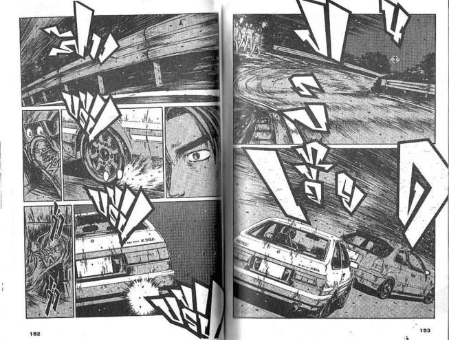 Initial D - หน้า 75
