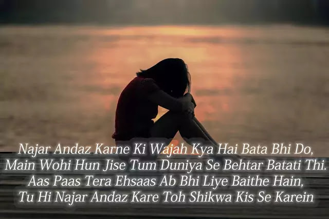 sad shayari in hindi for girlfriend 140 words