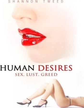 Human Desires (1997) Dual Audio 300MB
