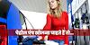 पेट्रोल पंप खोलना चाहते हैं तो तैयार हो जाएं, बंपर वैकेंसी आने वाली है | new petrol pump dealership