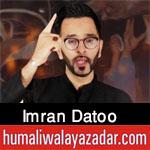 https://aliwalayazadar.blogspot.com/2020/08/imran-datoo-nohay-2021.html