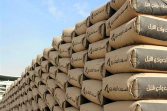 اسعار طن أسمنت السويس فى مصر 2020