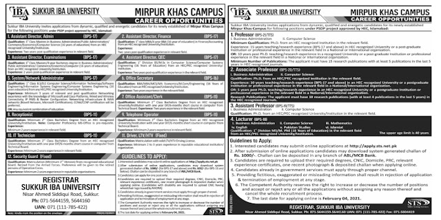Sukkur IBA University Campus  For PSDP Project Management Education Jobs 2021