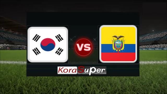 اليوم مشاهدة مباراة الإكوادور وكوريا الجنوبية بث مباشر 11-06-2019 الثلاثاء