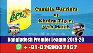 Today Match Prediction Khuna vs Cumilla BPL T20 37th Match 100% Sure