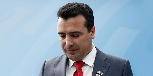 Έκκληση Ζάεφ στην Ε.Ε. για τα Σκόπια