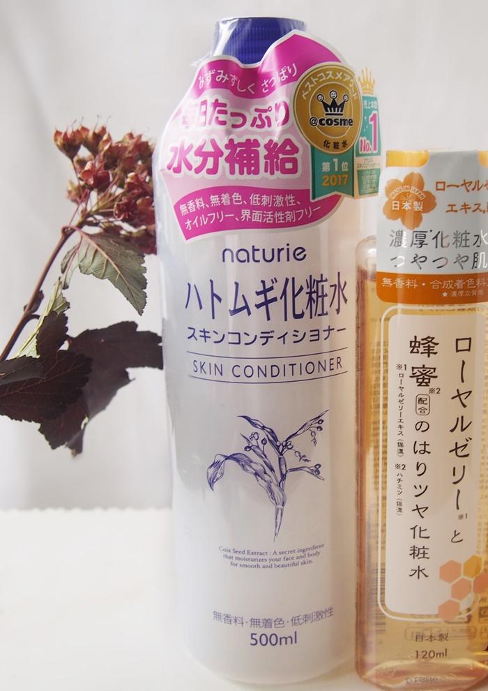 Naturie Hatomugi Skin Conditioner
