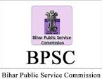 Bihar PSC 38 District Art and Culture Officer Recruitment 2021 - 38 Posts, Salary, Application Form
