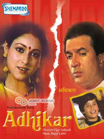 Adhikar 1986 Hindi 480p 400MB