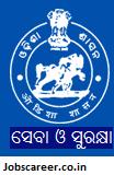 Odisha Police Recruitment of Gorkha Sepoys for 92 Posts : Last Date 31/07/2017