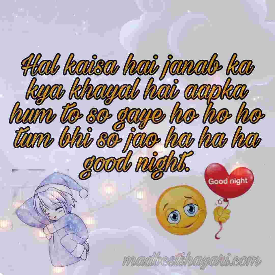 good night image shayari download