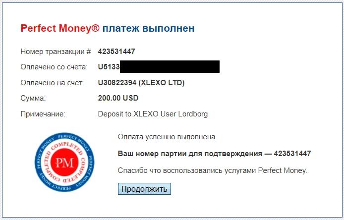 xlexo.com hyip