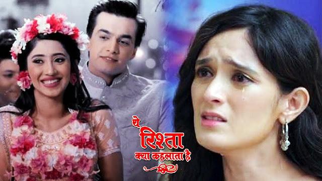 Latest Terrifying moment for Naira in Yeh Rishta Kya Kehlata Hai