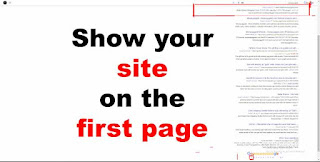 make money from home by making your blog from the first five blogs in search results on Google search