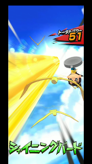 Inazuma 11 SD Moves