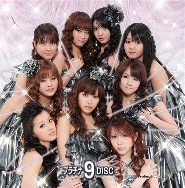 Morning Musume. -  Ame no Furanai Hoshi de wa Aisenai Darou?