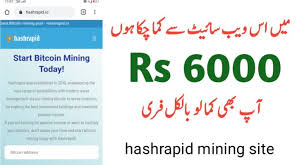 Earn Money Online New Bitcoin Mining Website 2020 Without Investment