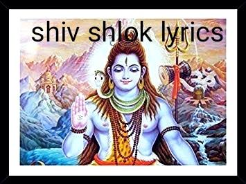 Shiv shlok lyrics
