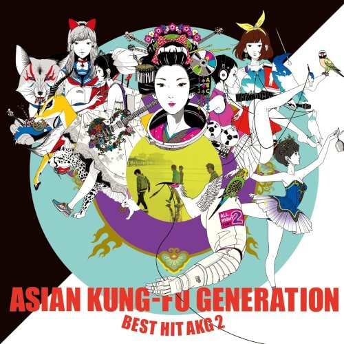 ASIAN KUNG-FU GENERATION – BEST HIT AKG 2 (2012-2018) [FLAC 24bit + MP3] [2018.03.28]