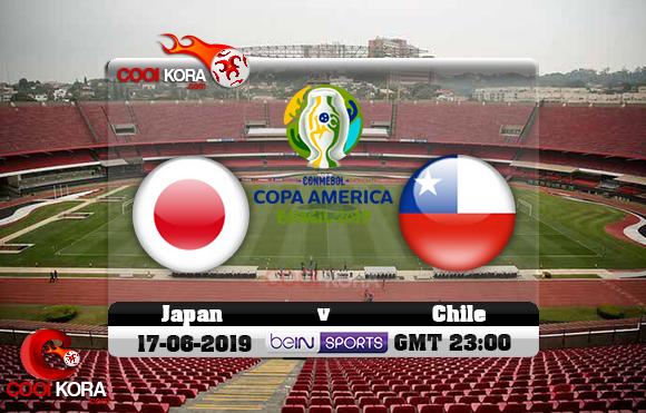 مشاهدة مباراة اليابان وتشيلي اليوم 17-6-2019 علي بي أن ماكس كوبا أمريكا 2019