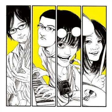Download Ost. Shingeki no Kyojin S2 Terbaru