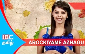 Arockiyame Azhagu | Adrenal Fatigue | Remove Pimples 09-11-2017 IBC Tamil Tv