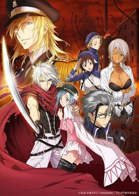 Plunderer TV Anime Poster