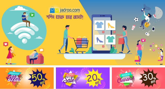 Top 30 trusted online shopping websites in Bangladesh.