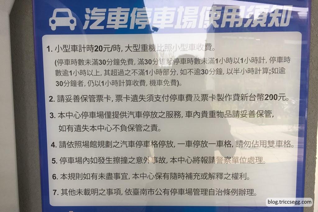 永華運動中心(13).jpg