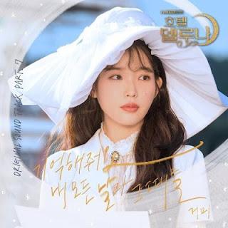Download Lagu Mp3 Gummy – Remember Me (OST Hotel Del Luna Part.7)