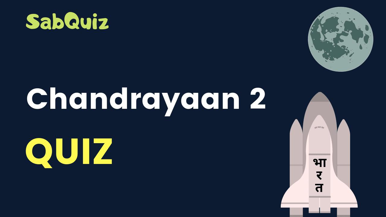 Chandrayaan 2 Landing, ISRO Quiz Competition