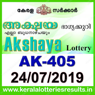 KeralaLotteriesresults.in, akshaya today result: 24-07-2019 Akshaya lottery ak-405, kerala lottery result 24-07-2019, akshaya lottery results, kerala lottery result today akshaya, akshaya lottery result, kerala lottery result akshaya today, kerala lottery akshaya today result, akshaya kerala lottery result, akshaya lottery ak.405 results 24-07-2019, akshaya lottery ak 405, live akshaya lottery ak-405, akshaya lottery, kerala lottery today result akshaya, akshaya lottery (ak-405) 24/07/2019, today akshaya lottery result, akshaya lottery today result, akshaya lottery results today, today kerala lottery result akshaya, kerala lottery results today akshaya 24 07 19, akshaya lottery today, today lottery result akshaya 24-07-19, akshaya lottery result today 24.07.2019, kerala lottery result live, kerala lottery bumper result, kerala lottery result yesterday, kerala lottery result today, kerala online lottery results, kerala lottery draw, kerala lottery results, kerala state lottery today, kerala lottare, kerala lottery result, lottery today, kerala lottery today draw result, kerala lottery online purchase, kerala lottery, kl result,  yesterday lottery results, lotteries results, keralalotteries, kerala lottery, keralalotteryresult, kerala lottery result, kerala lottery result live, kerala lottery today, kerala lottery result today, kerala lottery results today, today kerala lottery result, kerala lottery ticket pictures, kerala samsthana bhagyakuri
