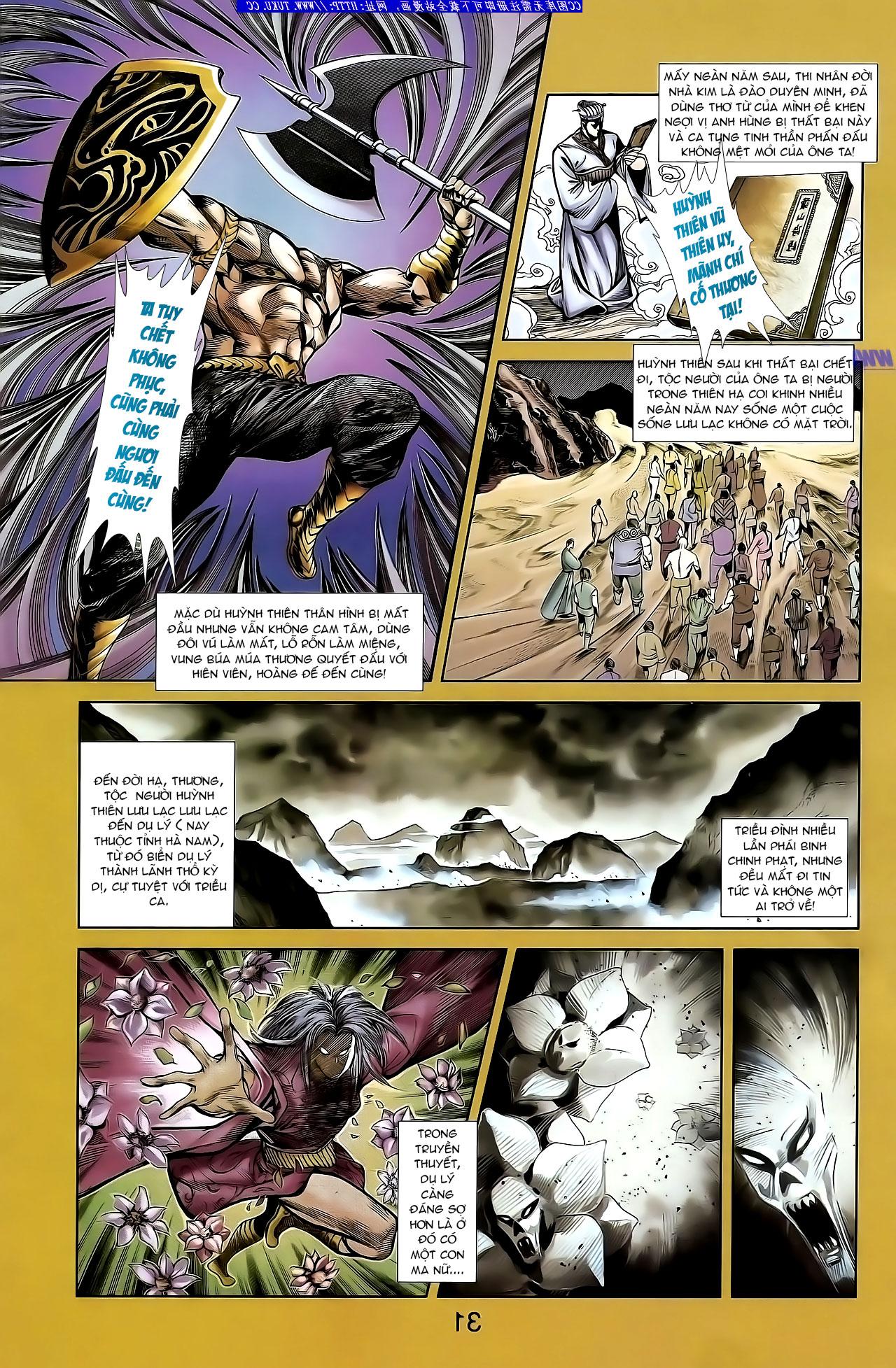 Cơ Phát Khai Chu Bản chapter 133 trang 12