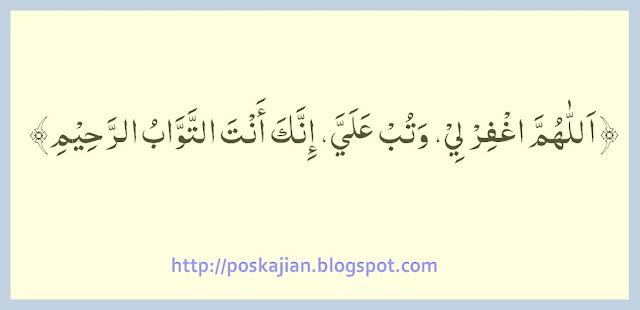 Doa Mustajab Shalat Dhuha Lainnya