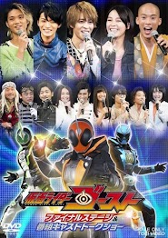 Kamen Rider Ghost: Final Stage Subtitle Indonesia