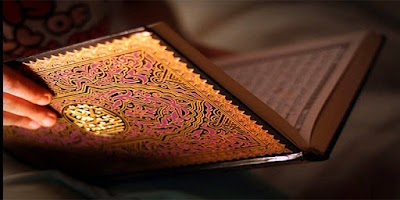 Is it permissible to have a favourite soorah from Quran?