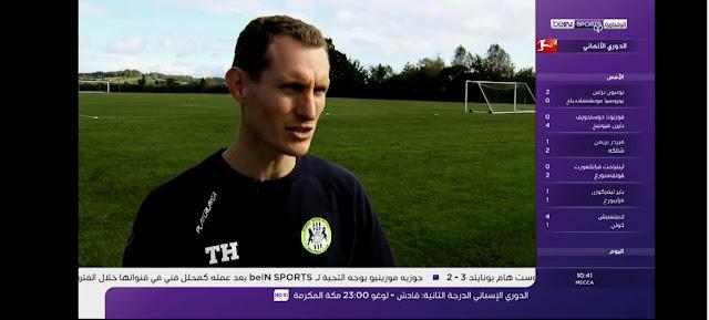 Khalidoudz TV
