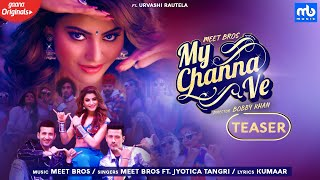 My Channa Ve Hindi 1080p |720p |480p |Mp4 |mp3 Song Video Download