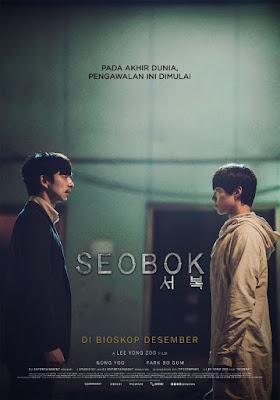 Park bogum - seobox